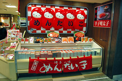 Hello Kitty Mentaiko?