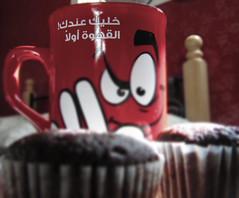 وقف خل عندك القهوه اول (Meshal al issa) Tags: canon is اول القهوه خل sx210 وقف عندك
