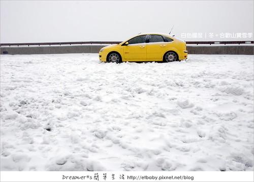 滿滿白雪的松雪樓廣場