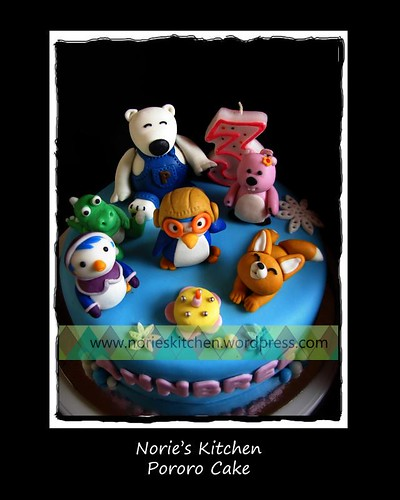 Norie's Kitchen - Pororo Cake