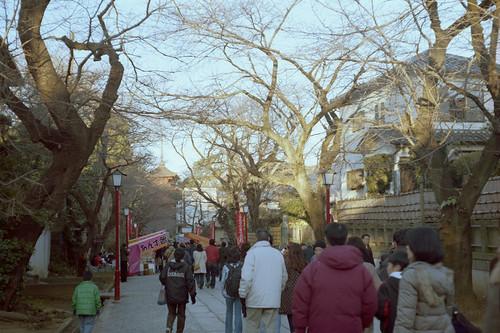 中山法華寺