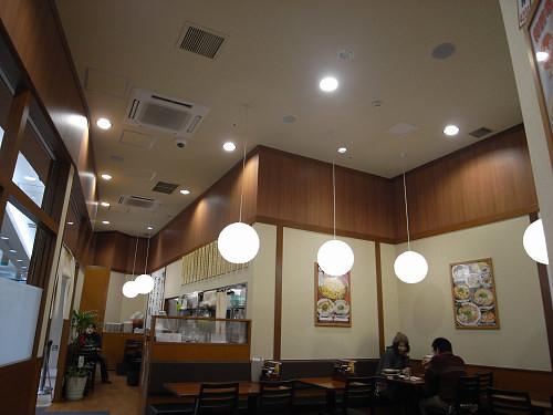 越後秘蔵麺『無尽蔵』@橿原アルル-02