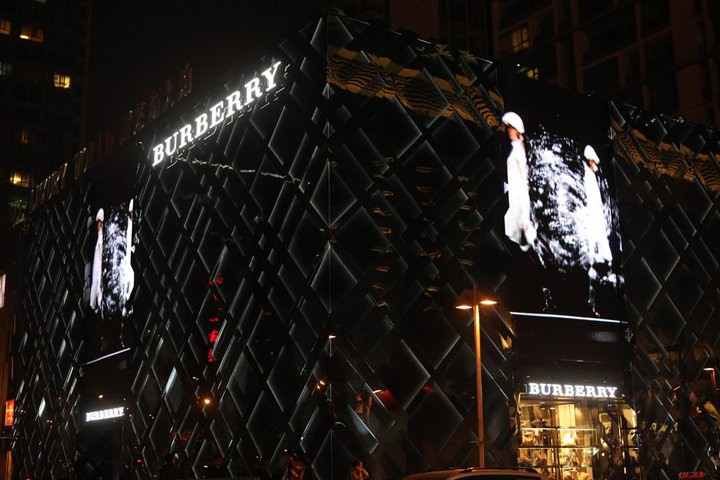 013 Burberry Sparkle Roll store in Beijing
