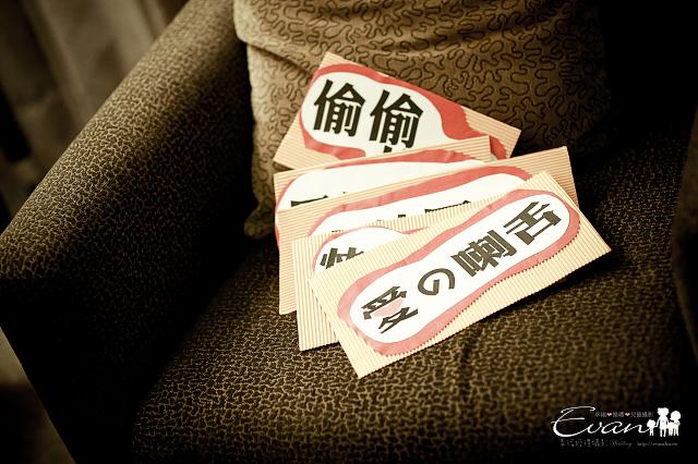 [婚禮攝影]昌輝與季宜婚禮全紀錄_012