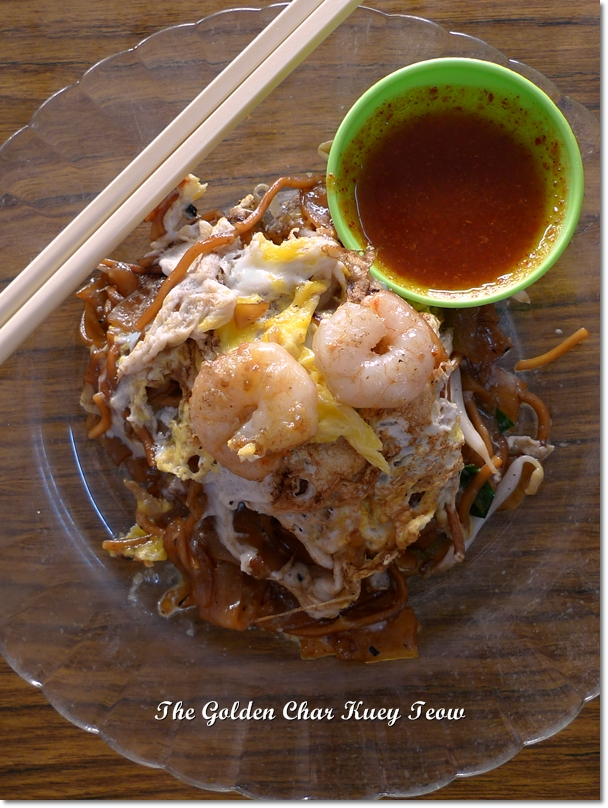 Golden Char Kuey Teow