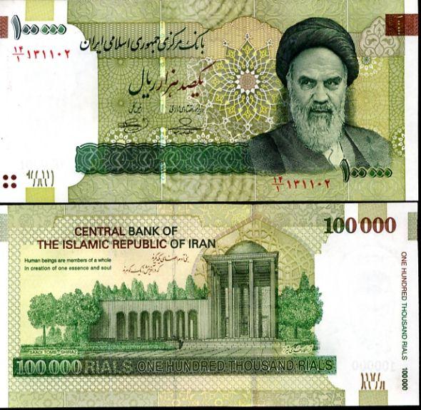 100 000 Rialov Irán 2010