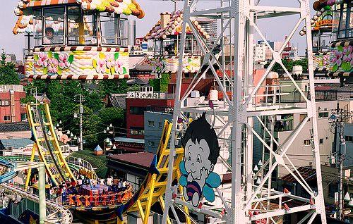 Asakusa Hanayashiki Amusement Park Tokyo