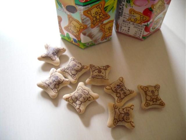 Koala Cookies 2