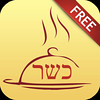 Kosher Free iPhone App