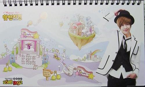 Kim Hyun Joong's Hotsun 2010 Calendar 8