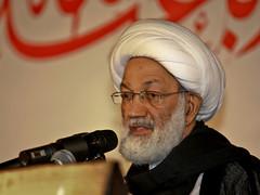 1432 (Qassimiyat) Tags: bahrain islam ahmed isa duraz shiekh  qassim