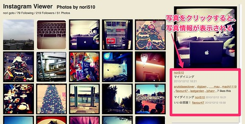 Photos by nori510 - Instagram Viewer