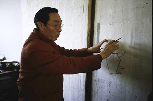 Pu Hui Painting: Lu Zhen Li