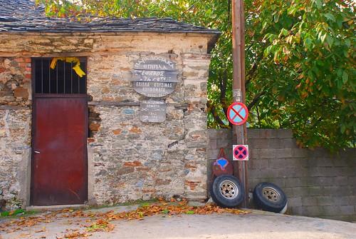 hill village vignette