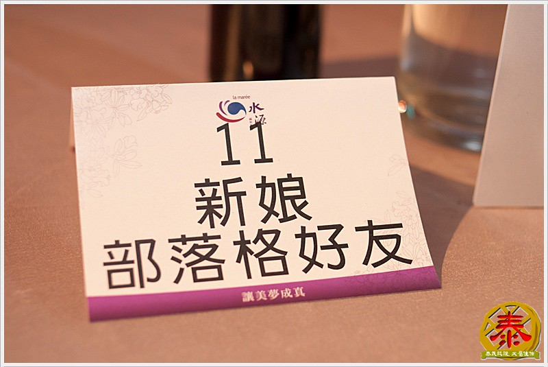 老兵葉子婚禮~誰敢灌醉新郎我砍誰手指!!-21