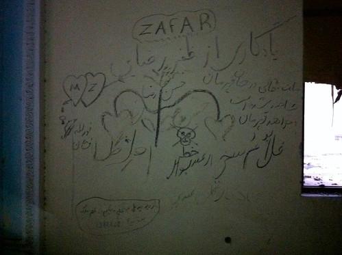 Queen's Palace Graffiti