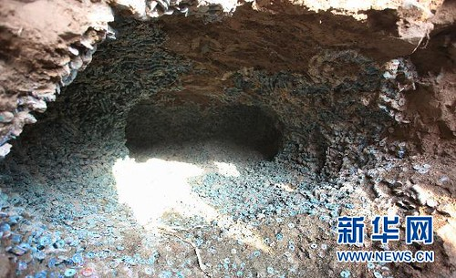 Song dynasty hoard kiln