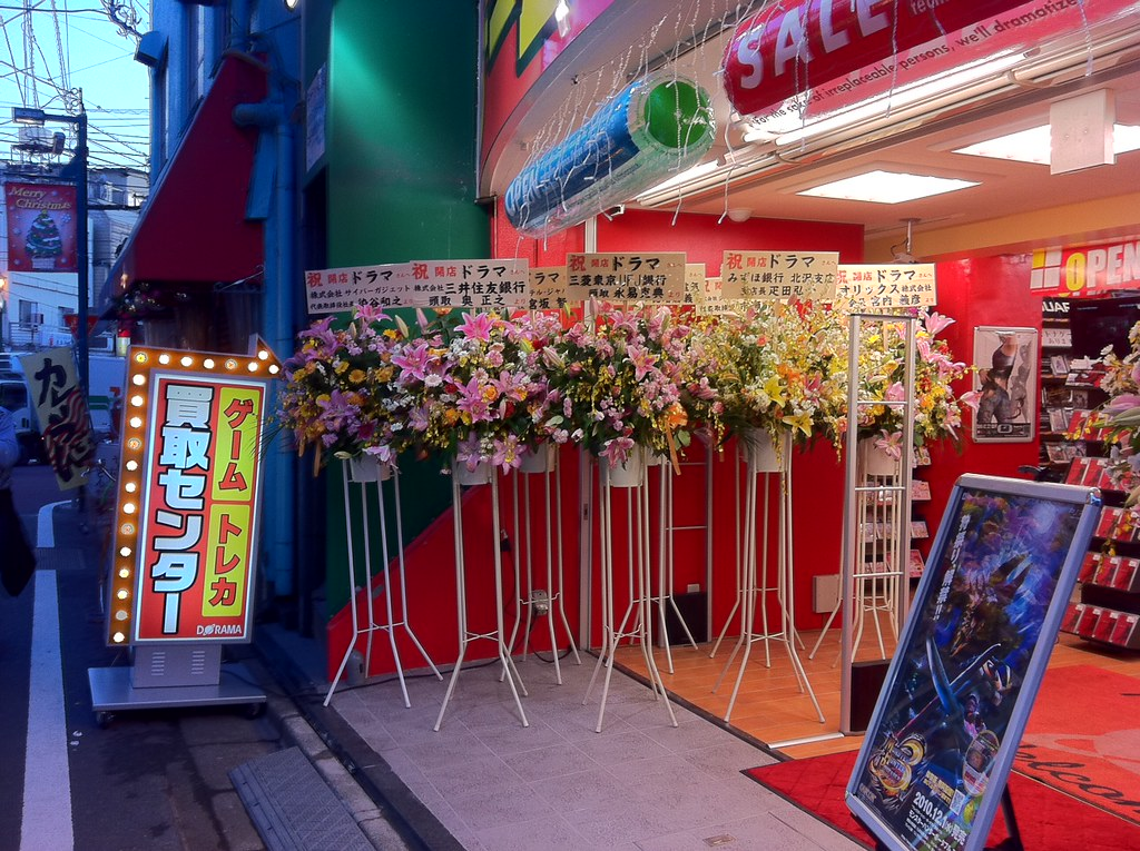 jp culture and respect in action: anytime a new store opens, neighbors give it flowers