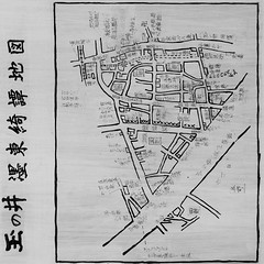 Kafu's Tamanoi Map