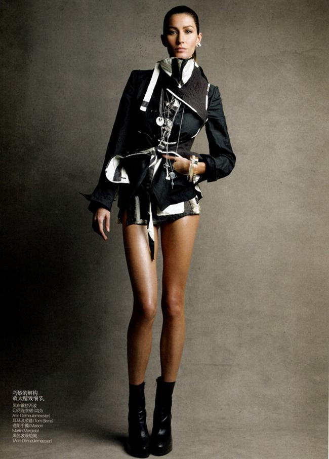 Vogue China January 2011-5