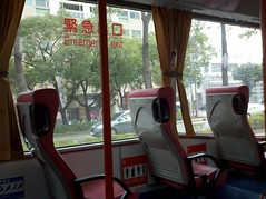 Kaohsiung City Bus