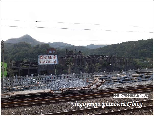 台北瑞芳(侯硐站)20101128_R0016238