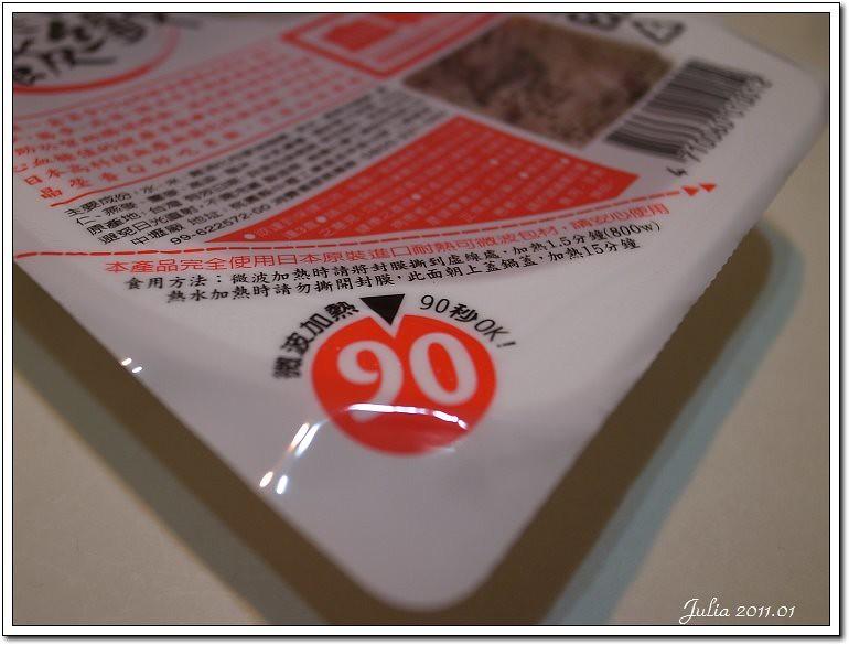 南僑膳纖熟飯 (6)