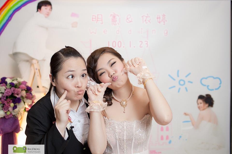 Minhsien+Tin-185@三重彭園