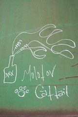 MOLOTOV CATTAIL (_:MemphisOrDie:_) Tags: art train bench graffiti paint fuck memphis tennessee steel tacos drugs freight wiki leaks beastiality benching