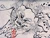 IMG_2234 (StudioWAZA) Tags: art japanese kyoto asia 京都 calligraphy sumi 陶板名画の庭 inkpainting kitayama tobasojo 北山 鳥獣戯画 chojugiga 鳥羽僧正