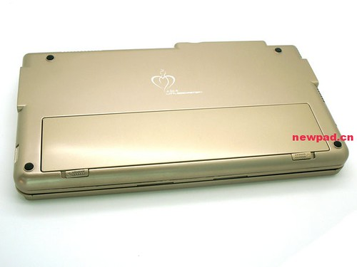 Dell Inspiron Duo Clone
