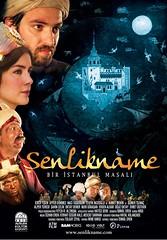 Şenlikname: Bir İstanbul Masalı (2010)