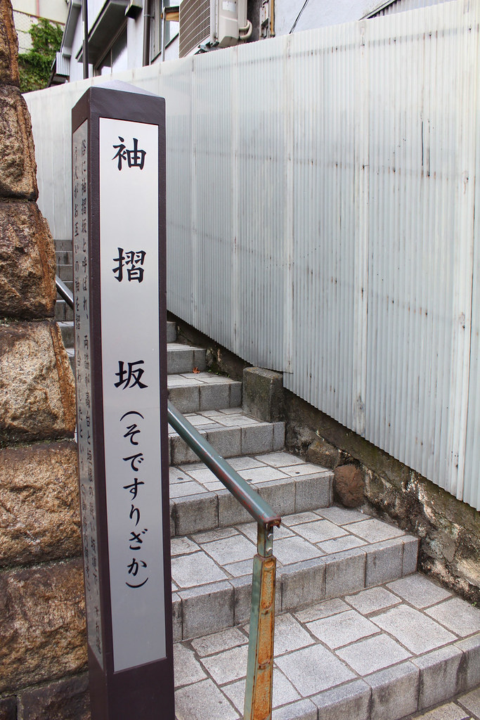 Kagurazaka Walking Guide (17)