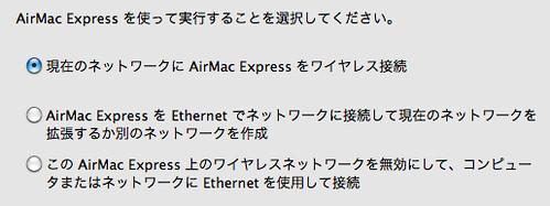 スクリーンショット(2010-12-07 23.25.38)