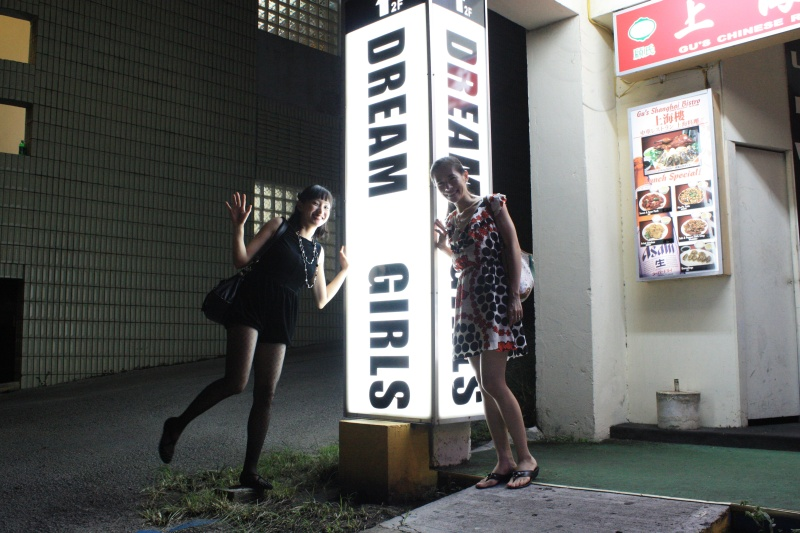 dream girls. not