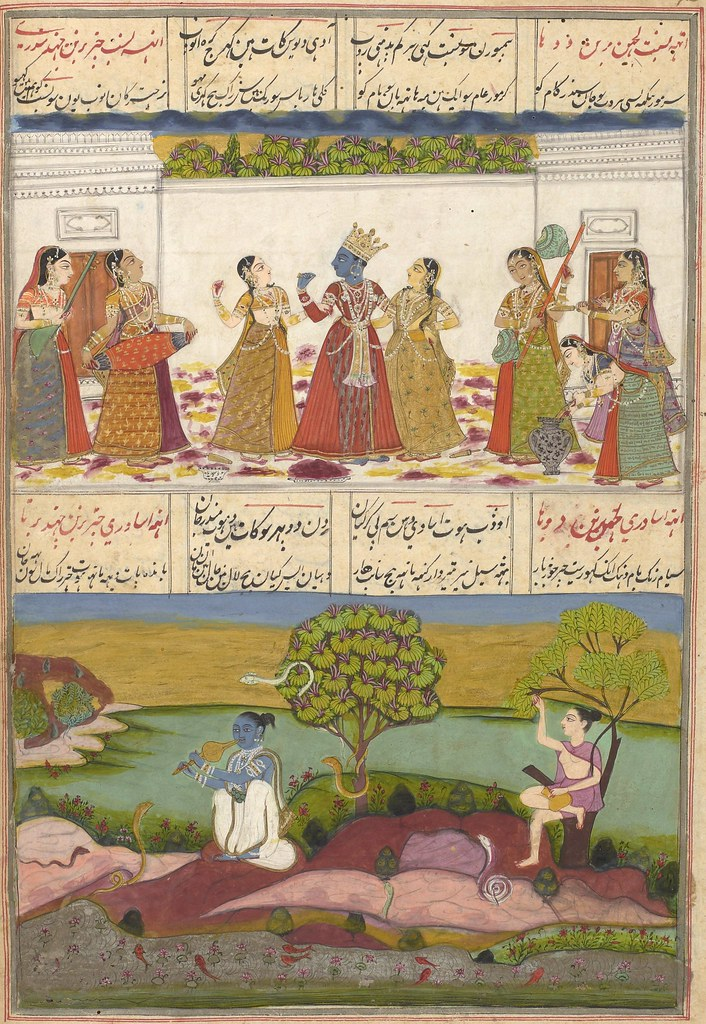 Asavari Ragini, blue-skinned, charming snakes and fish with wind instrument, with attendant sitting in tree, f. 15v