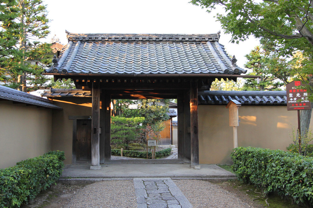 Kyoto, the city of Japanese traditions and culture Part1 (12)