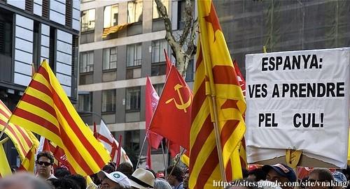 communist espanya