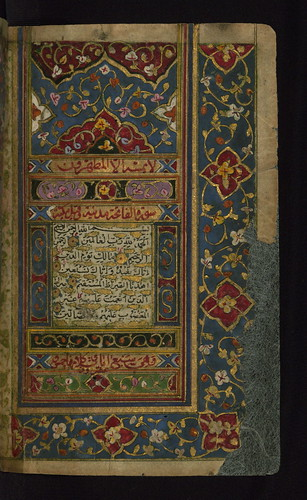 Illuminated Manuscript Koran, The right side of a double-page illumination, Walters Art Museum MS. W.575, fol. 2b by Walters Art Museum Illuminated Manuscripts