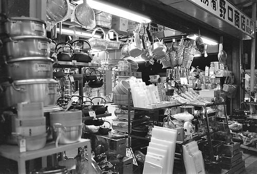 道具屋の店頭 II