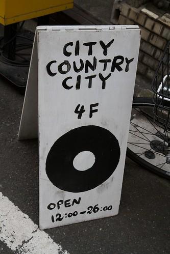 City Country City, Record Shop in Tokyo Shimokitazawa