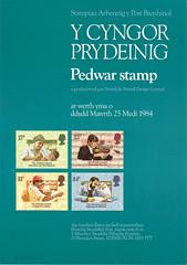 1984 PL(P)3191W