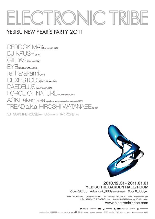 ET201_poster+