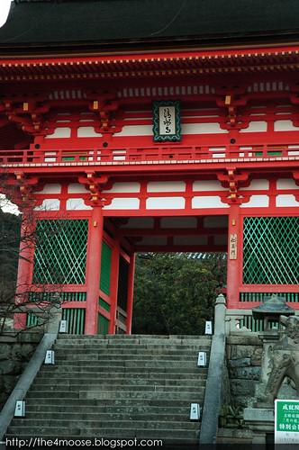 Kiyomizu-dera 清水寺 - Niomon