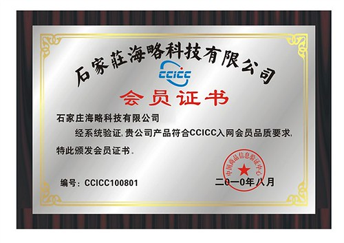 石家庄市海略科技有限公司提供石家庄铜牌证书印刷