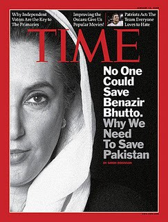 """UN Report on Benazir Tragedy"" A Tactic to Pressurize Pakistani Army?"