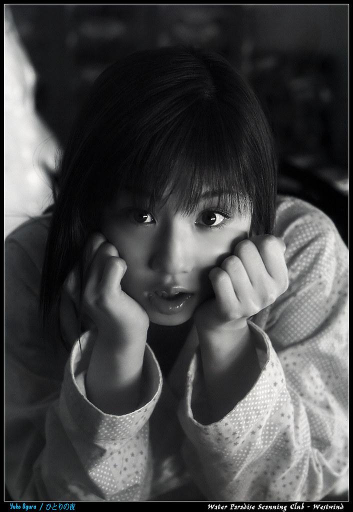 小倉優子灬ひとりの夜灬 - ゞ小魔女☆︶ㄣ - ゞ小魔囡@