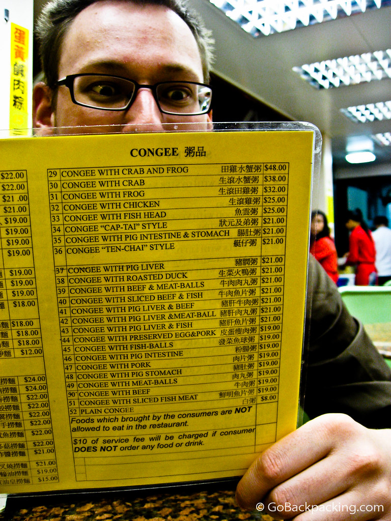 24 types of Congee in Macau