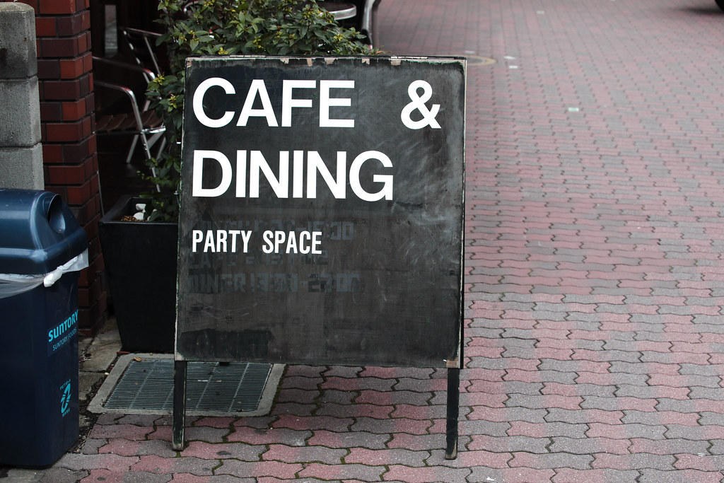 Cafe&Dining, Party Space