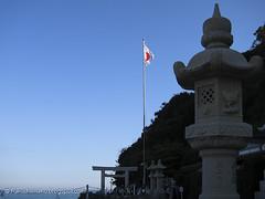Ise - Futamigaura